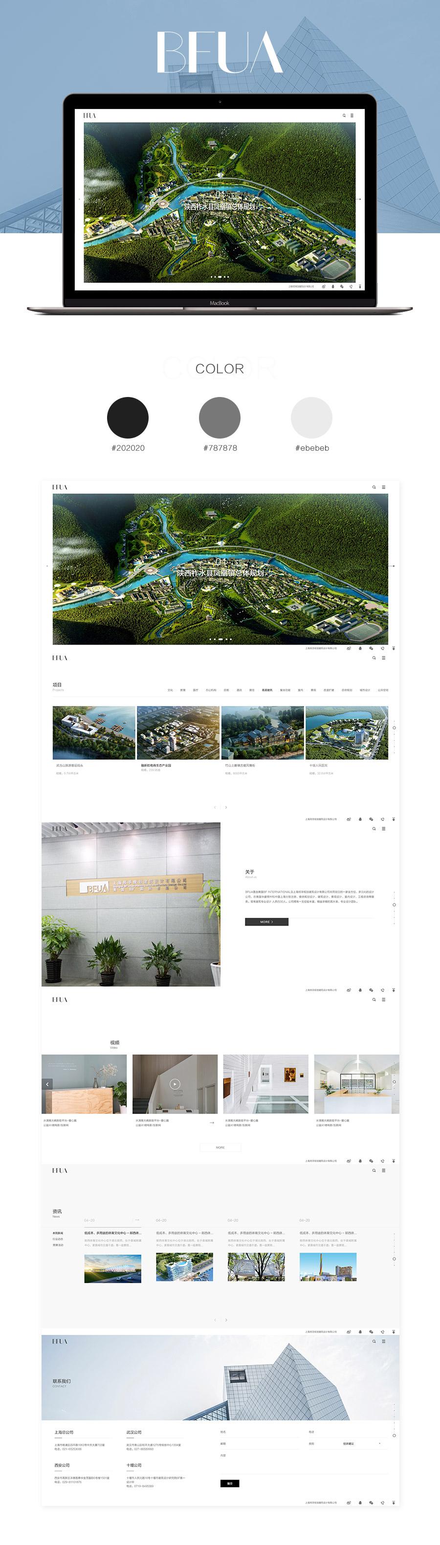 上海邦孚-900.jpg