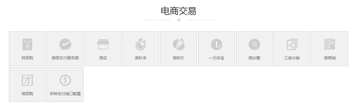 宣传展示_03.jpg