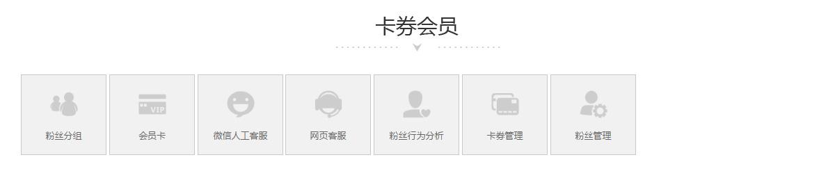 宣传展示_04.jpg